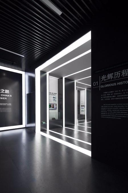 科技展示设计设计