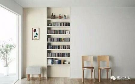创意公寓设计