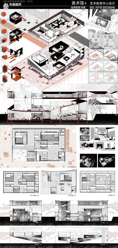 精典室内设计参考 设计