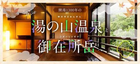 个性酒店图纸