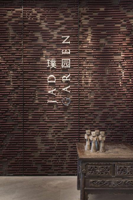 高清酒店图片设计