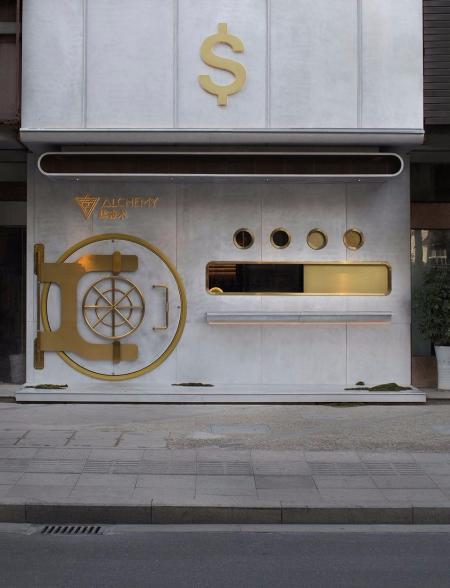 创意设计酒店设计和装修