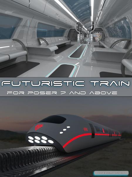 未来火车,火车设计