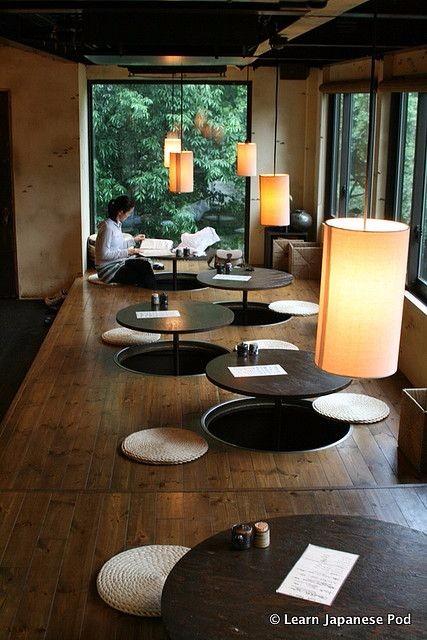 高档日式风格装饰设计