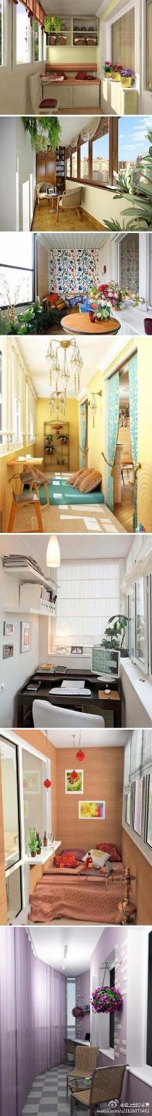 创意阳台的装潢效果图