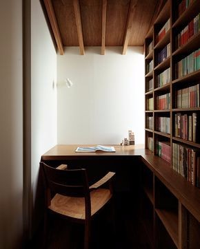 特色书房设计