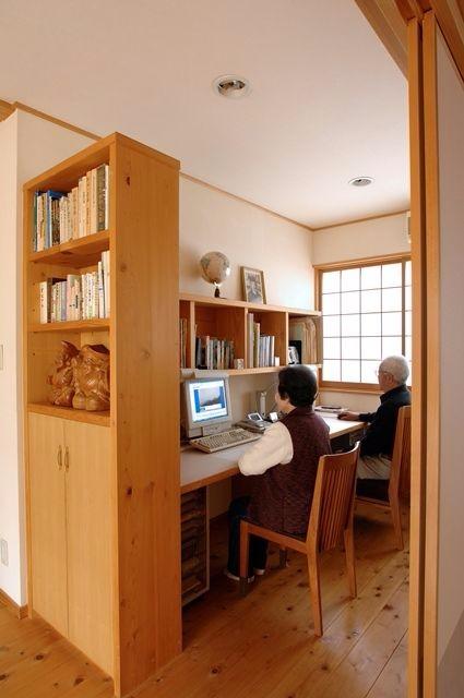 特色书房设计 灵感