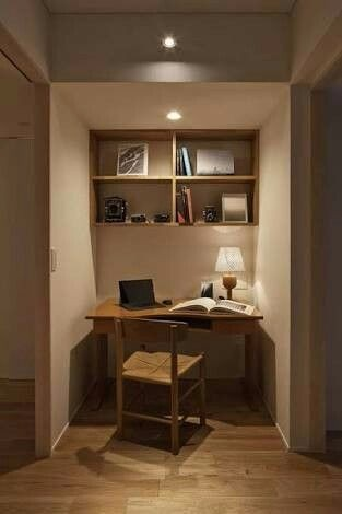 个性书房设计大全