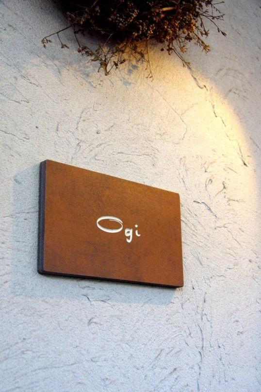 个性酒店图片设计