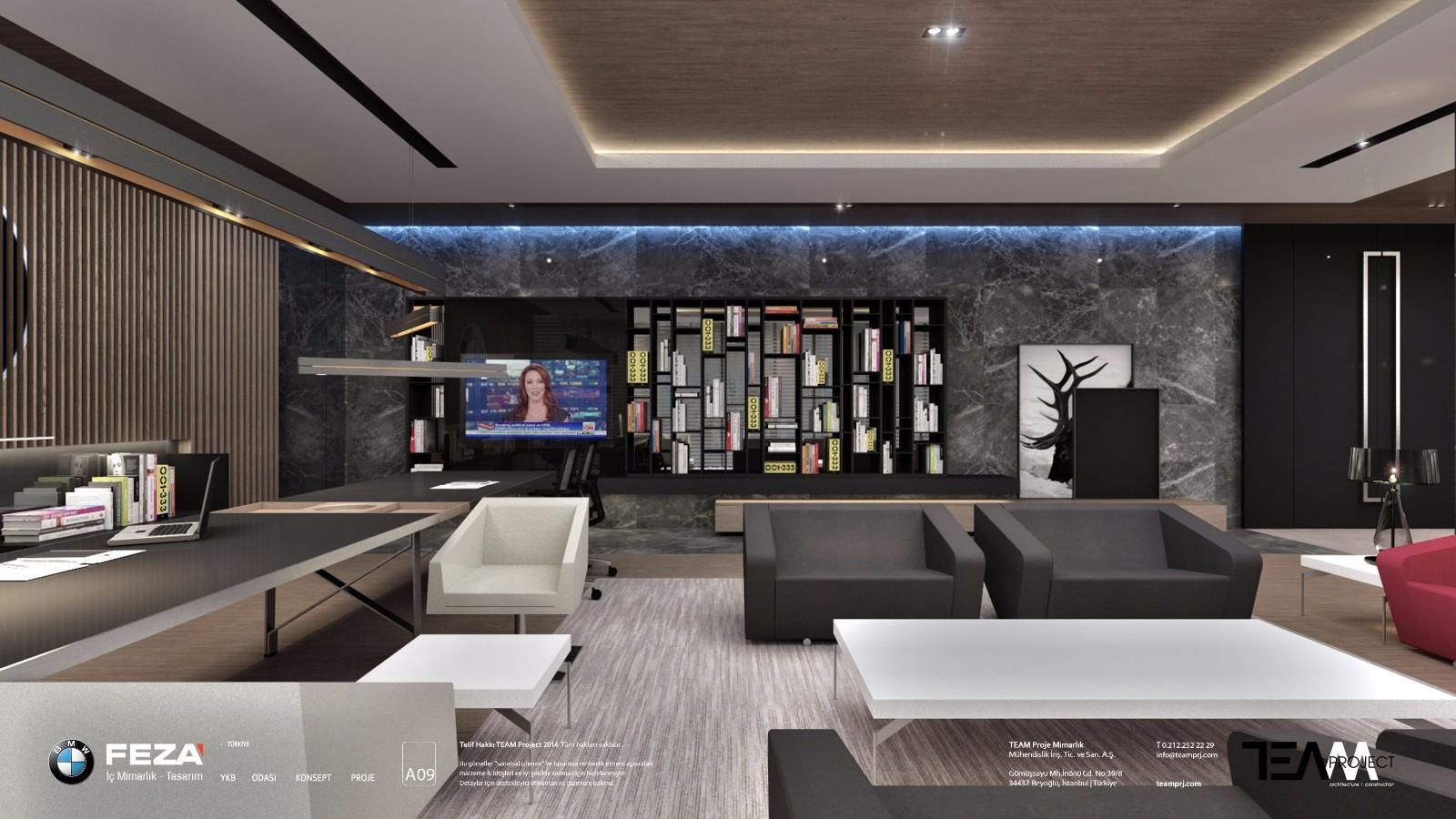 高端经理室如何设计