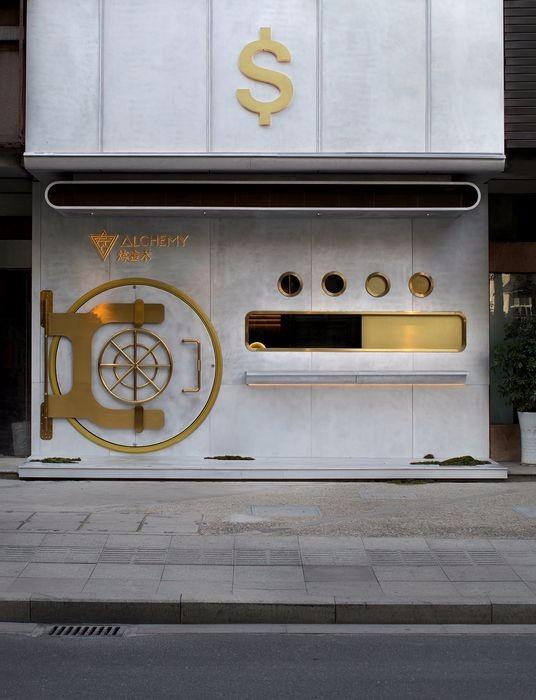 创意设计酒店的装饰 设计