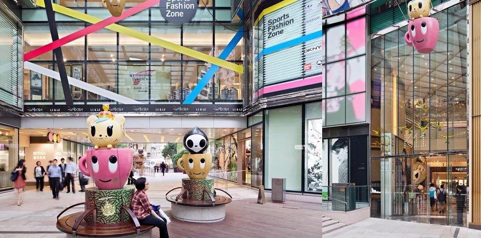 创意商业中心