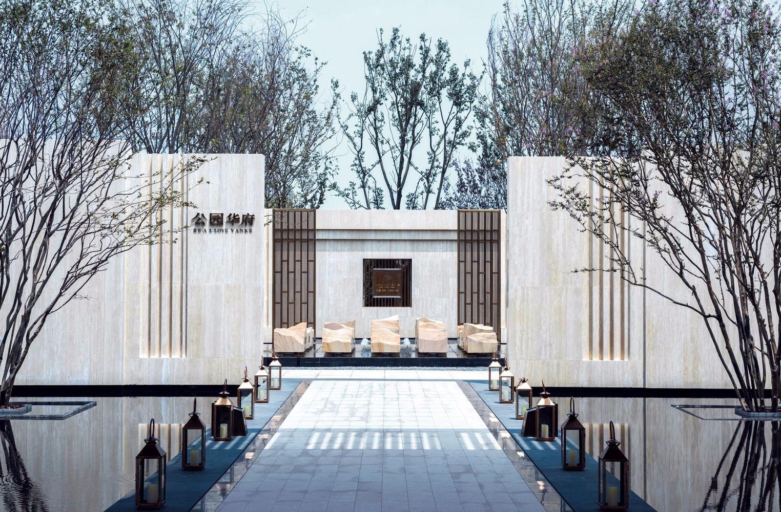 个性别墅景观参考设计